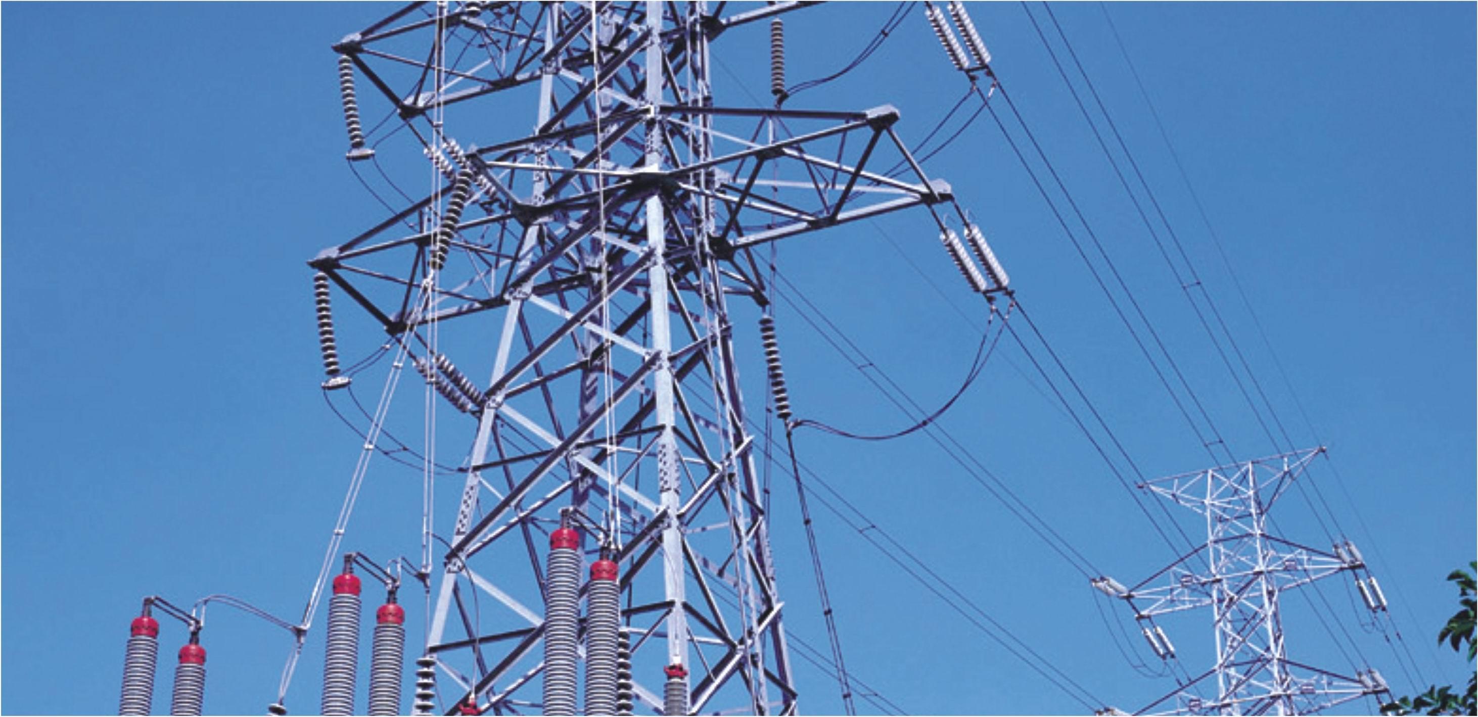 电力事业群